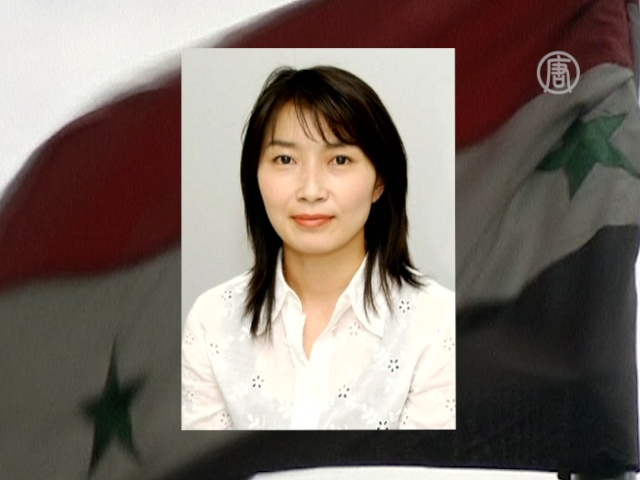От Сирии требуют найти убийцу журналистки Ямамото