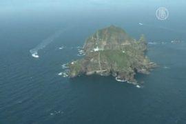 Власти Японии хотят выкупить спорные острова