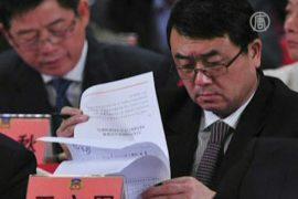 Ван Лицзюню предъявили официальные обвинения