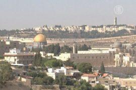 Огромный древний резервуар нашли под Иерусалимом