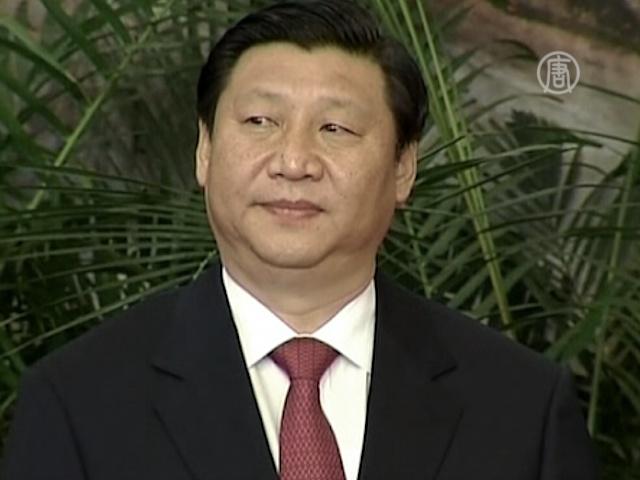 Почему Си Цзиньпин отменил встречу с Клинтон?