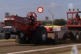 Тракторы-тягачи померялись силой в Германии