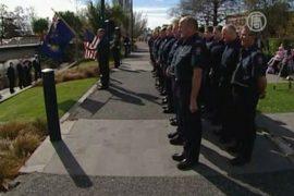 Пожарные Новой Зеландии почтили память жертв 11/9