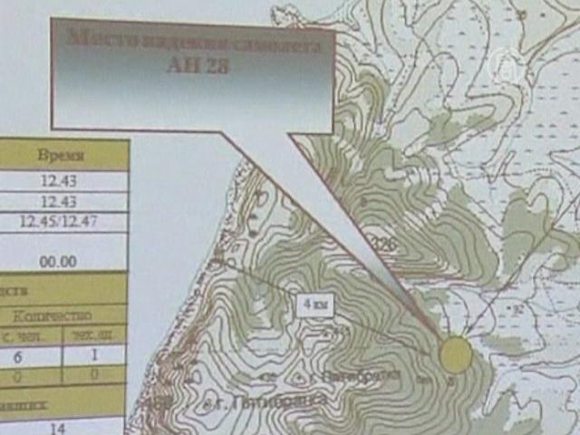 На Камчатке упал самолет АН-28, есть погибшие