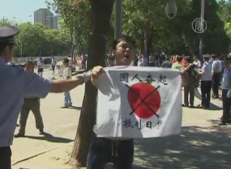 Что стоит за островным спором между КНР и Японией?