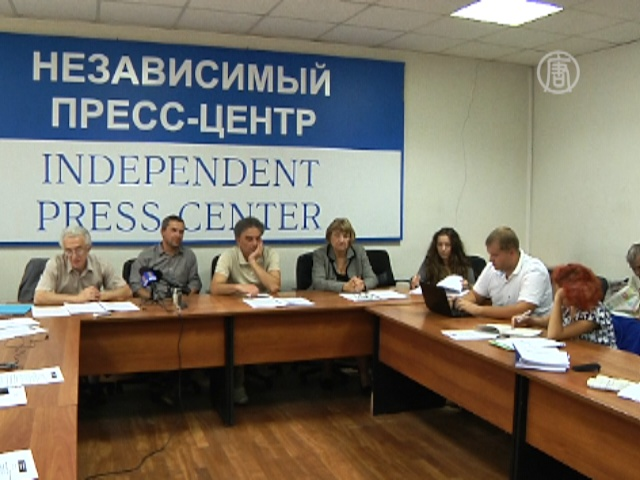 Новые формы коррупции в России