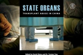 Книга про изъятие органов в КНР шокирует канадцев