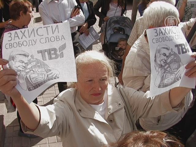 В Киеве протестует оппозиционный канал