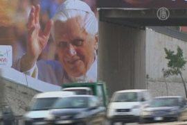 Что думают ливанцы о приезде Папы Римского
