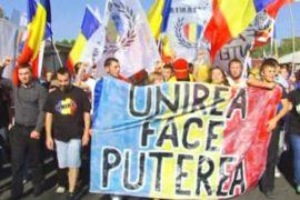 Объединение Румынии и Молдовы поддержали маршем