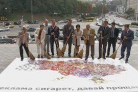 В Украине запретили рекламу сигарет