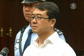 В КНР судят скандального главу полиции Ван Лицзюня