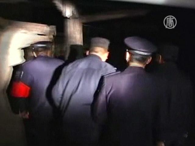Китайская полиция похитила 15 человек