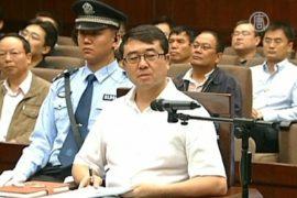 Ван Лицзюню могут вынести снисходительный приговор