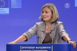 ЕС отменил пресс-конференцию из-за требований КНР