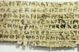 Находка ученых показывает, что Иисус был женат