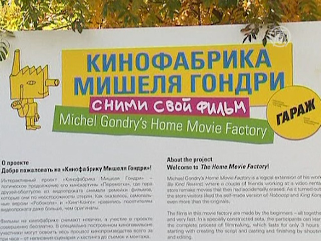 Снять фильм за 3 часа можно в центре Москвы