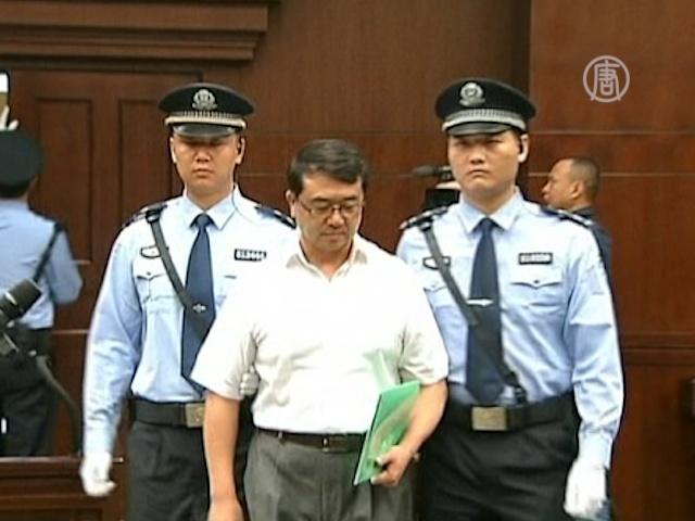 Начальнику полиции Ван Лицзюню дали 15 лет