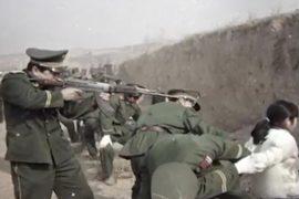 Фильм «Свободный Китай» показали в Конгрессе США
