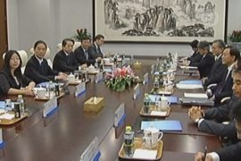 КНР и Япония начали переговоры по спорным островам