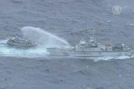 Япония и Тайвань устроили «водяную перестрелку»