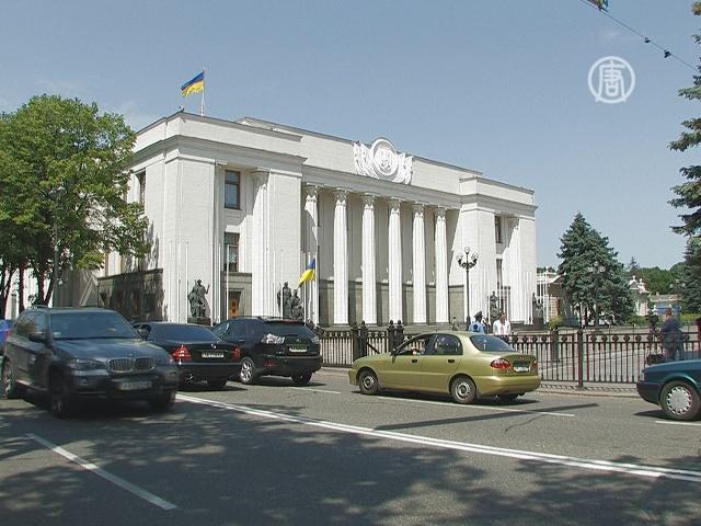 В Украине отозвали закон о клевете