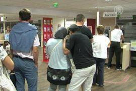 Безработица во Франции побила рекорды