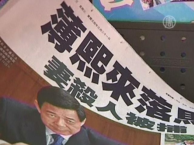 СМИ Германии: Бо Силая уличили в коррупции