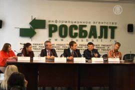 Кому россияне платят за услуги ЖКХ?