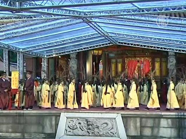 День рождения Конфуция отметили древним ритуалом