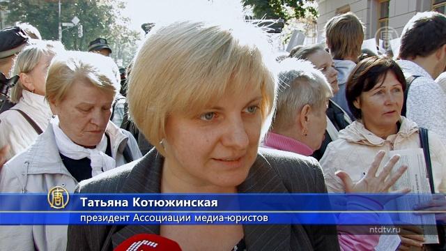 Медиа-юрист Татьяна Котюжинская о законе о клевете