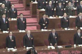Объявлена дата 18-го съезда компартии Китая