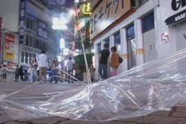 Тайфун «Джелават» задел Токио