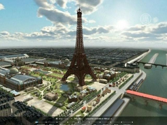 Историю Парижа воссоздали в 3D-формате