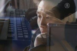 В Интернете КНР сняли цензуру на «изъятие органов»
