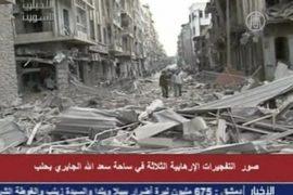 Алеппо в руинах после трёх взрывов