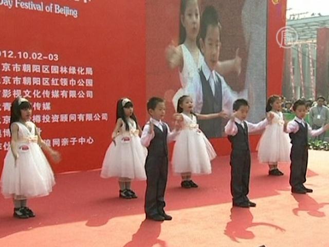Фестиваль близнецов прошел в Пекине