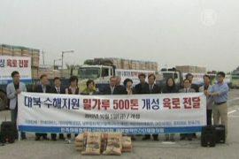 Южнокорейцы отправляют голодающей КНДР тонны муки