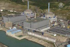ЕС: атомные станции Европы нужно срочно защитить