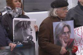 Коллеги о Политковской: «Ее имя поможет многим!»