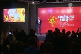 Огонь Олимпиады в Сочи пронесут через всю страну
