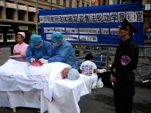 Тайвань обеспокоен источником органов из КНР