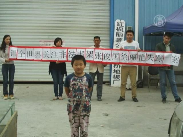 6-летний активист борется за права человека в КНР