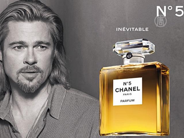 Брэд Питт стал новым лицом Chanel №5