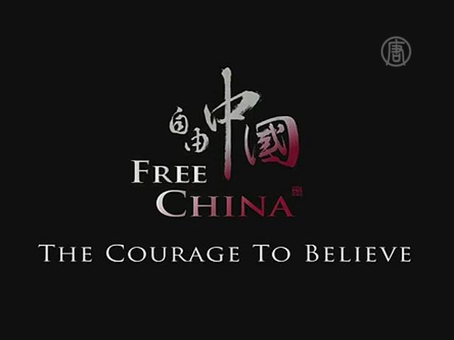 Власти КНР создают систему жертвования органов