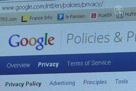 От Google ждут объяснений по защите данных