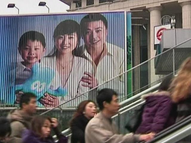 Опрос: китайцы видят будущее мрачным