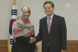 Йеменская активистка перенимает опыт Южной Кореи