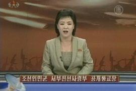 КНДР обещает военный удар за листовки с Юга