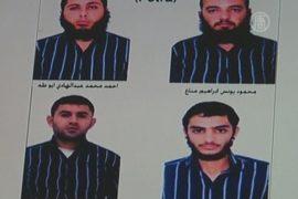 В Иордании предотвратили теракты «Аль-Каиды»